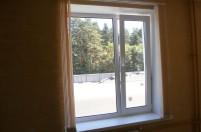 Окно из ПВХ и вертикальные жалюзи