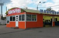 Шиномонтаж, ул.Пионерская, Королёв