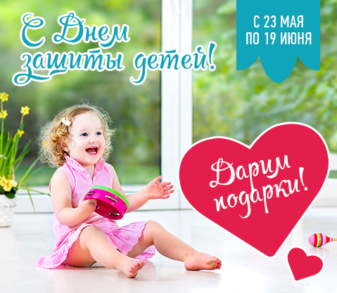 Child_site