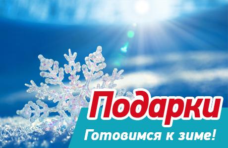 zima-okna